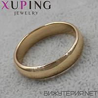 xuping.shopg72970166_xupi__xuping.shop_koltsa_36.jpg