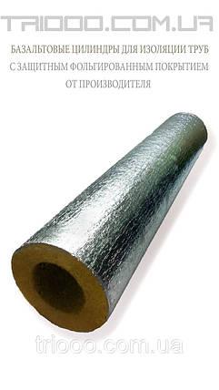 Теплоизоляция для труб Ø 159/60 из базальта фольгированная, фото 2