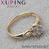 xuping.shopg72970166_xupi__xuping.shop_koltsa_56.jpg