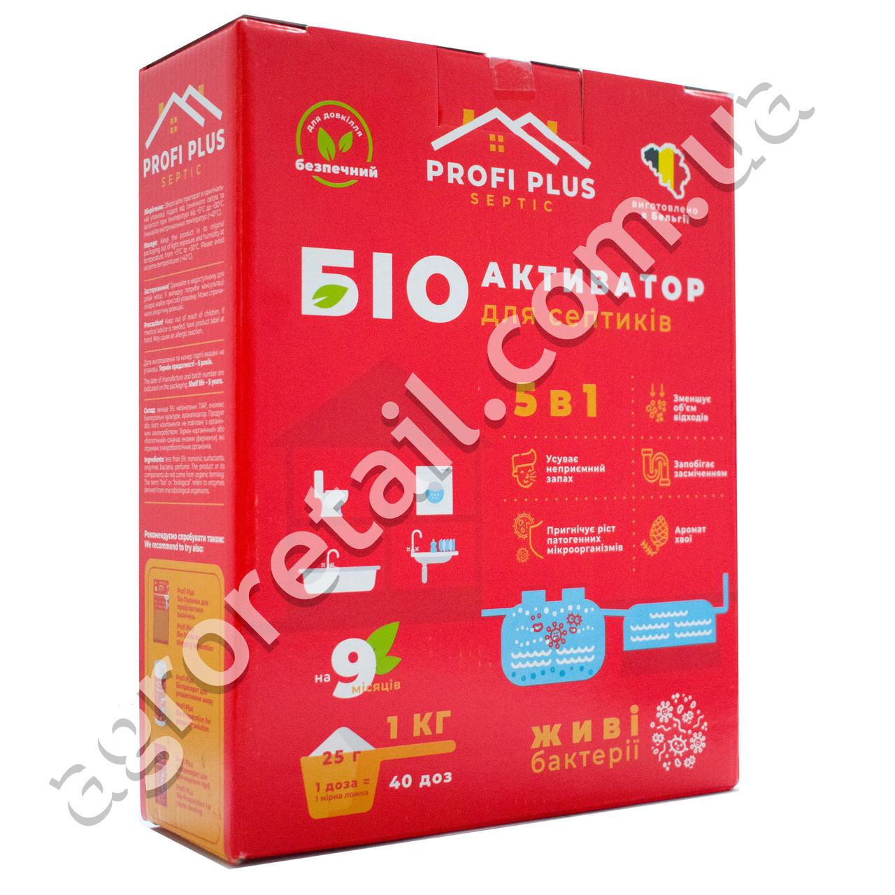 Биоактиватор для септиков Профи плюс 1 кг