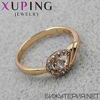 xuping.shopg72970166_xupi__xuping.shop_koltsa_51.jpg
