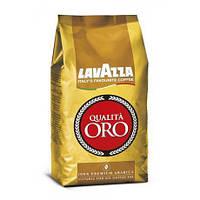 Кава в зернах Лавацца Квалита Оро Lavazza Qualita Oro 1кг лавацца 100% арабика.Оригинал.