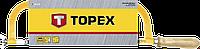 Ножовка по металлу 300мм TOPEX 10A130