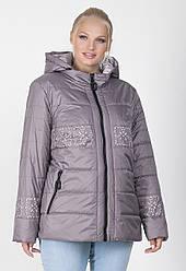 Куртка осіння легка жіноча великого розміру на силіконі демісезонна плащівка (батальна), лілова