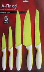 Набор ножей (5 шт.) с доской зеленый, 1009