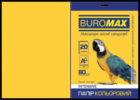 Папір кольоровий А4, 80г/м2, INTENSIV, жовтий, 20л.