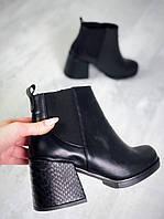 Кожаные ботинки на каблуке 36-40 р чёрный, фото 1