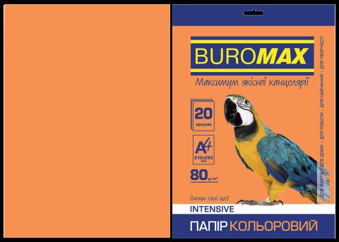 Папір кольоровий А4, 80г/м2, INTENSIV, помаранчевий, 20л.
