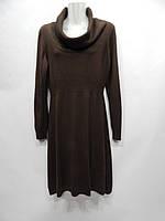 Женское трикотажное  платье H&M р.46-48 126жс