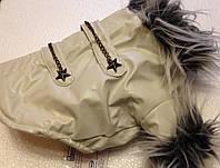 Курточка Елвіс XS сіра Vo-Tois для собак