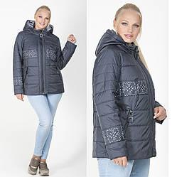 Куртка жіноча демісезонна великого розміру на силіконі плащівка (батальна), темно синя