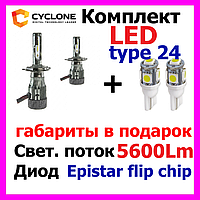 Комплект лед лампы Cyclone LED H4 H/L 5000K 5600Lm Ep type 24