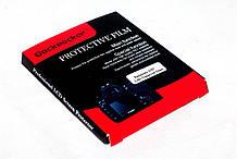 Защитное стекло Backpacker для LCD экрана фотоаппаратов Fujifilm X-E3 ( на складе )