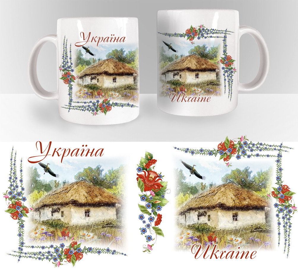 """Чашка """"Україна"""" """"Хата з вишневим цвітом"""""""