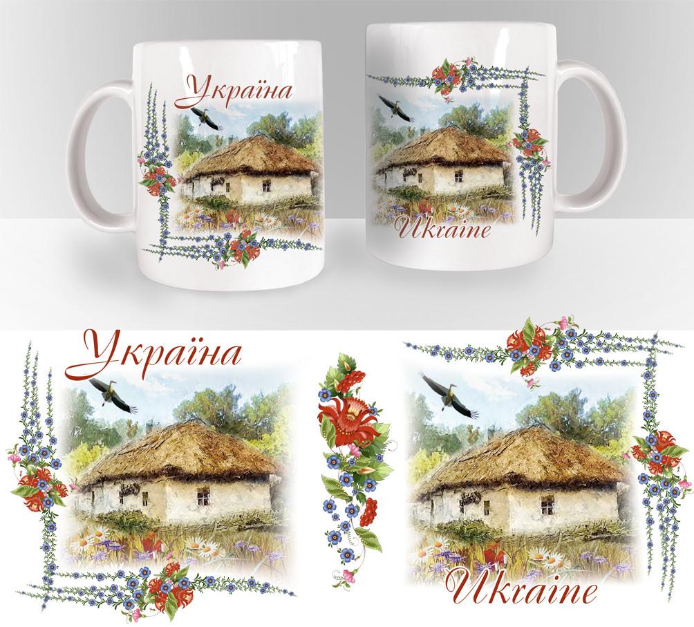 """Сувенірна керамічна чашка """"Україна"""" - """"Хата з вишневим цвітом"""" 350 мл"""