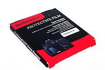 Защитное стекло Backpacker для LCD экрана фотоаппаратов Fujifilm X-H1 ( на складе )
