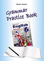 6 клас | Зошит з граматики Grammar Practice Book | Карпюк