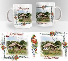 """Сувенірна керамічна чашка """"Україна"""" - """"Хата з мальвами"""" 350 мл"""