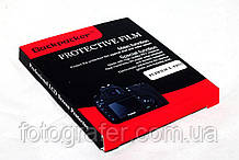 Защитное стекло Backpacker для LCD экрана фотоаппаратов Fujifilm X-PRO2 ( на складе )