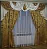 """Готовый шикарный комплект штор с ламбрекеном """"Филадельфия"""" для гостиной или спальни"""
