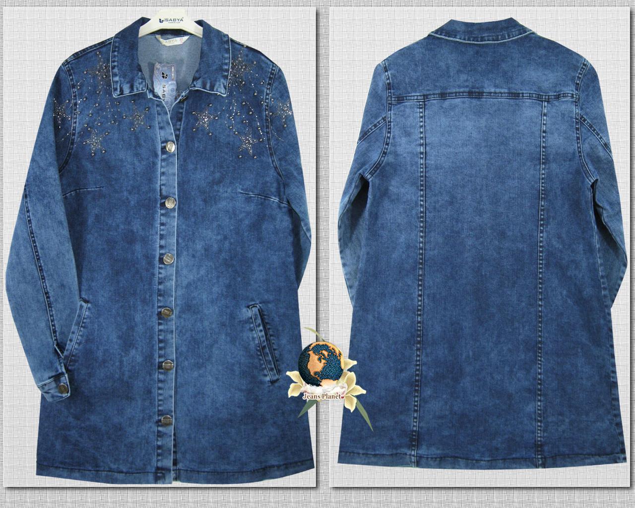 Модный женский джинсовый кардиган с украшением камни и стразы Турция 54 размер