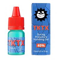 Гель анестетик для вторичной анестезии TKTX 40% (Blue) 15гр.