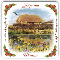 """Підставка під чашку """"Україна"""" """"Хата з озером"""""""