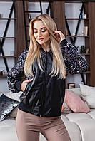 """Женская куртка """" Пайетка """" Dress Code, фото 1"""