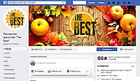 Размещение рекламы на странице рекламного агентства в Facebook