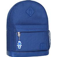 Стильный рюкзак, сумка Bagland 17л., для прогулок и спорта (синий), фото 1