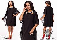 Коктейльное платье с шифоном р.48-58 арт 312