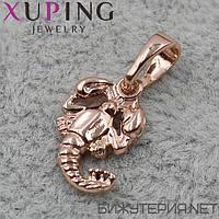 Кулоны знаки зодиака Xuping https://xuping.shop/g72970166-xuping-new-collection