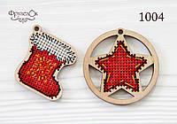 """Набір для вишивання хрестиком на дерев'яній основі """"Прикраси"""", фото 1"""