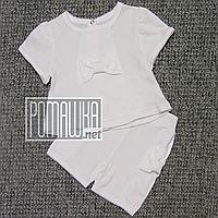 Летний крестильный костюмчик р. 68-74 5-7 мес (комплект на крещение) для девочки ткань МУЛЬТИРИПП 4934 Белый