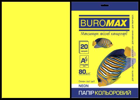Папір кольоровий А4, 80г/м2, NEON, жовтий, 20л..