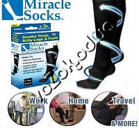 Лечебные компрессионные носки гольфы от варикоза Miracle Socks для мужчин и женщин, фото 1