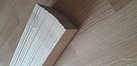 Ламели для кроватей бук, 1-й сорт, хорошее качество 900*53*8 мм Харьков, фото 1