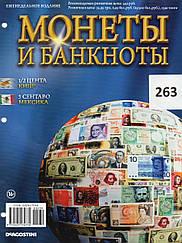 Журнальна серія Монети і банкноти ДеАгостини №263 (№239) 1/2 цента (Кіпр), 5 сентаво (Мексика)