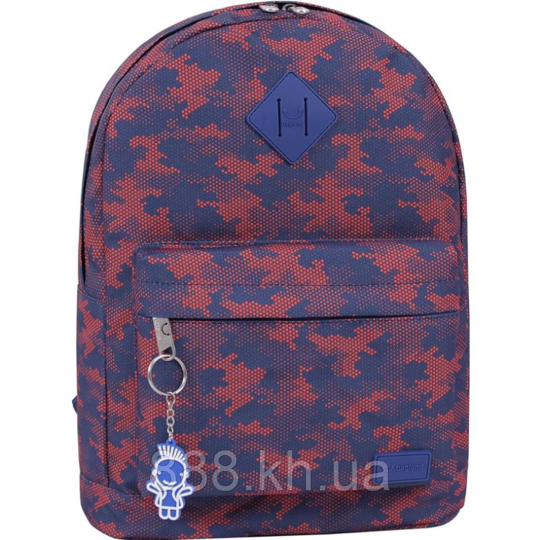 Стильный рюкзак, сумка Bagland 17л., для прогулок и спорта