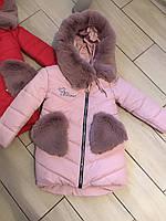 Куртка зимняя для девочек Glamur ОПТОМ!, фото 1
