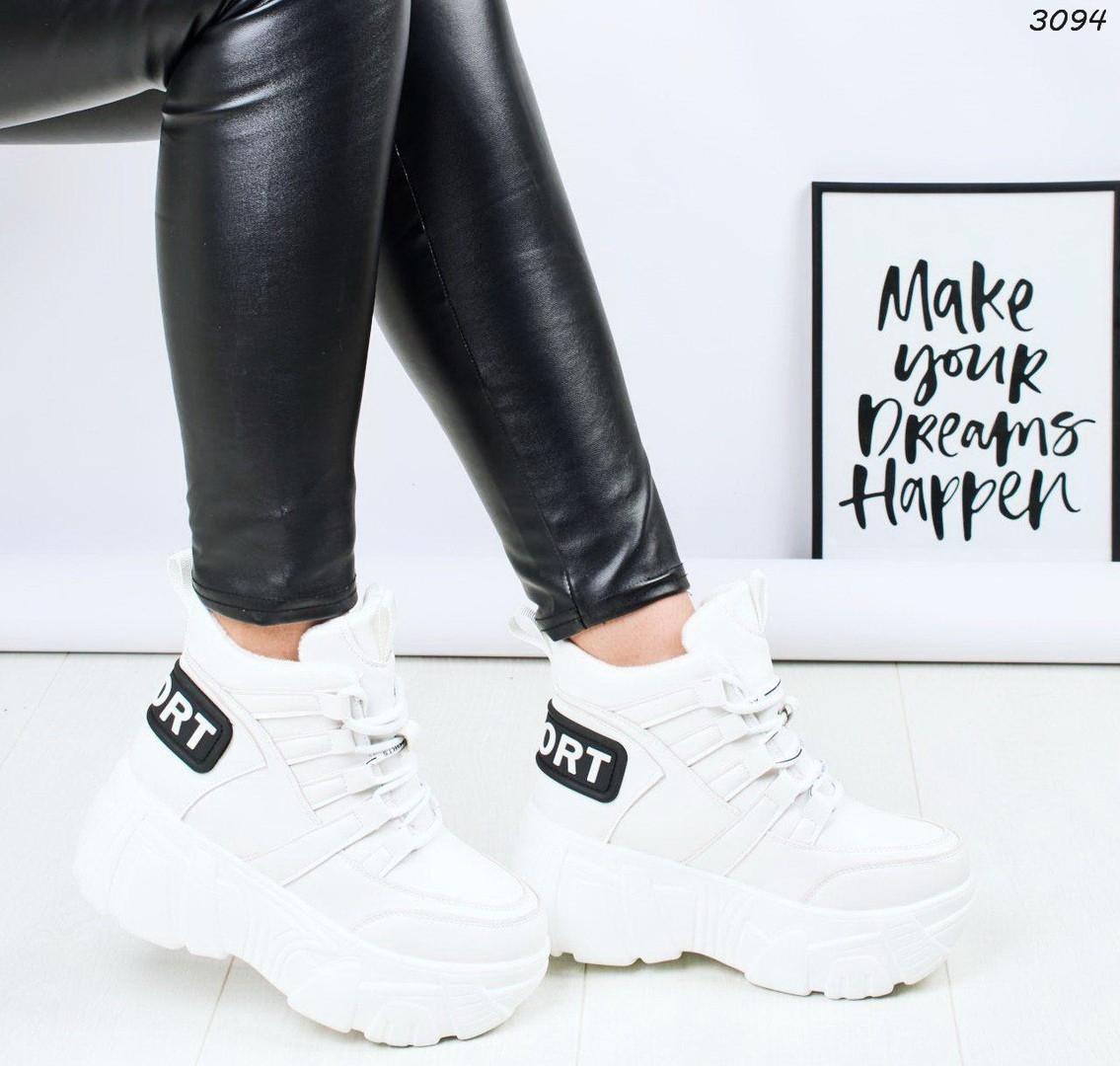 Ботинки женские белые высокие 3094