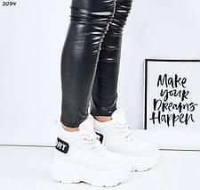Ботинки женские белые высокие 3094, фото 2
