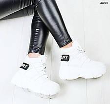 Ботинки женские белые высокие 3094, фото 3
