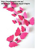 "Бабочки ""Синева"" 3D бабочки, на стену или на холодильник 12 шт в наборе, розового цвета."