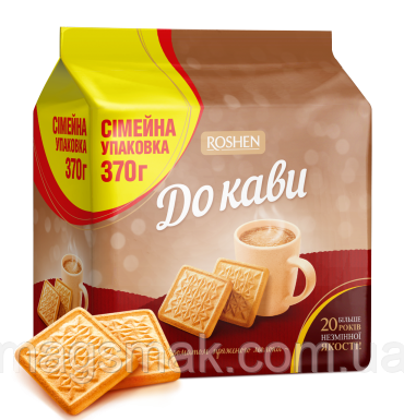 """Сахарное печенье """"К кофе"""" топленое молоко, 370 г"""