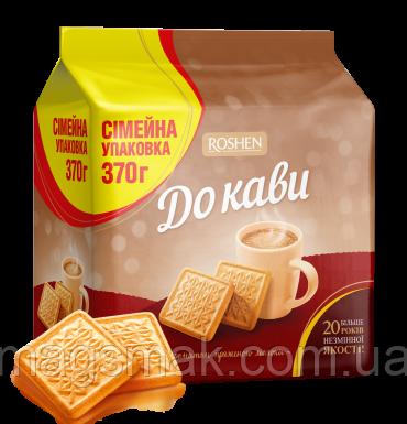 """Сахарное печенье """"К кофе"""" топленое молоко, 370 г, фото 2"""