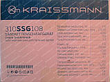 Станок для заточки цепей Kraissmann 310SSG108, фото 2