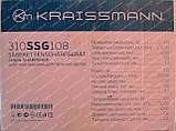 Верстат для заточування ланцюгів Kraissmann 310SSG108, фото 2