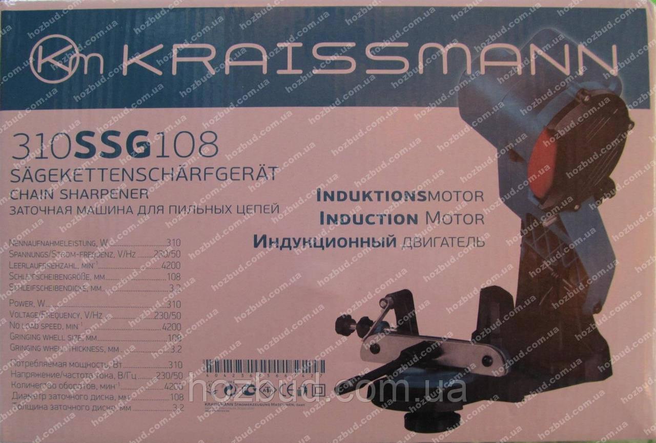 Верстат для заточування ланцюгів Kraissmann 310SSG108