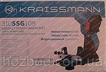 Станок для заточки цепей Kraissmann 310SSG108